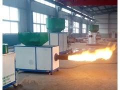 环保型半吨生物质燃烧机-- 郑州力为节能环保科技有限公司