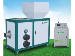 生物质燃烧机-- 临海科森热能设备有限公司