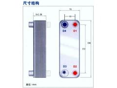 供应盘锦钎焊及可拆换热器-- 沈阳鑫友美换热设备有限公司