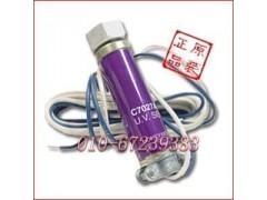 霍尼韦尔光电管C7008A-- 北京鸥赫机电设备