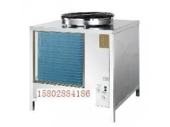 空气能热水器-- 四川狮力机电设备有限公司