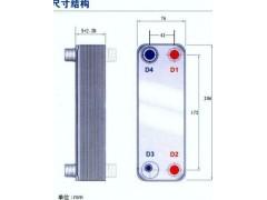 供应沈阳冷却器-- 沈阳鑫友美换热设备有限公司