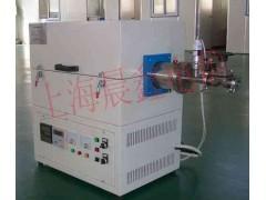 真空管式烧结炉-- 上海晨鑫电炉有限公司