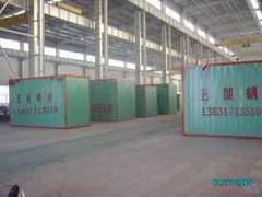燃煤燃油燃气系列导热油炉-- 河北吴桥艺能锅炉有限责任公司