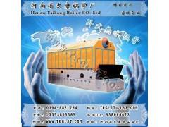 链条热水锅炉-- 河南太康锅炉厂