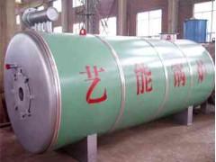 燃油导热油炉-- 河北吴桥艺能导热油炉有限公司