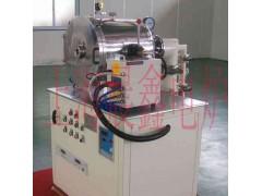 5g-1kg小型真空熔炼炉-- 上海晨鑫电炉有限公司