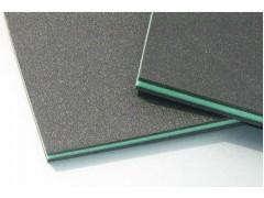 供应地面隔音材料楼板隔音材料减震材料-- 深圳市起航隔音材料工程有限公司