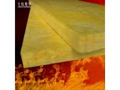 玻璃纤维吸音棉/阻燃隔音棉-- 成都天悦新材料