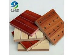 成都穿孔木质吸音板、防潮隔音板、阻燃隔音板、背景墙装饰板-- 成都天悦新材料