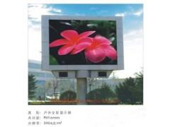 LED电子显示屏-- 深圳拓博科技有限公司