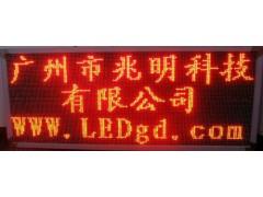 P4室内双基色LED显示屏-- 广州兆明科技有限公司