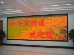室内3.75双色LED显示屏-- 深圳市国佳光电有限公司
