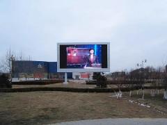 室外电子大屏幕-- 深圳福光映彩科技有限公司