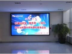 LED电子显示屏-- 深圳市冠奥通康体实业有限公司