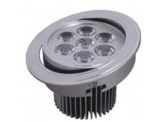 供应LED天花灯-- 深圳中祥创新电子科技有限公司