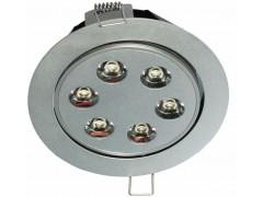 供应LED天花灯-- 深圳市好亮照明有限公司