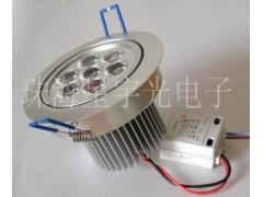 LED天花灯-- 珠海市星宇光电子有限公司