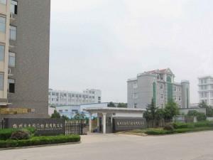 扬州贝尔阀门控制有限公司 (5)