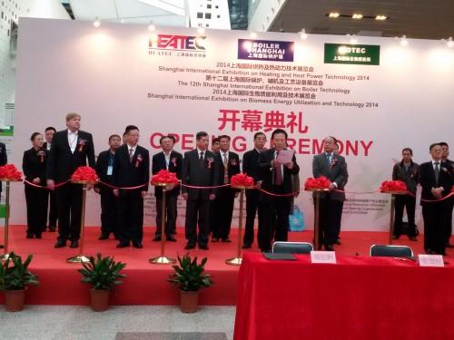 2014 上海国际供热及热动力技术展览会