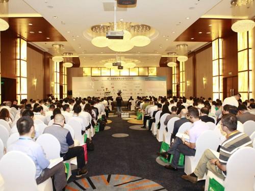 2015第三届核电运维大会 (2)