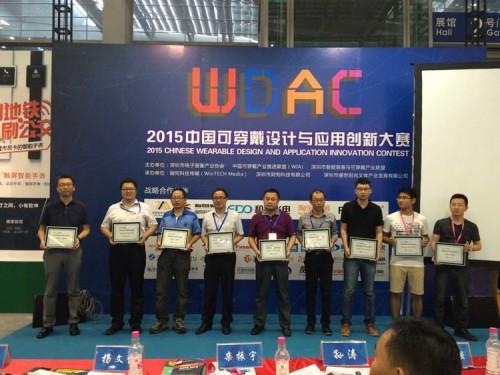 2015首届深圳国际智能装备产业博览会 (5)