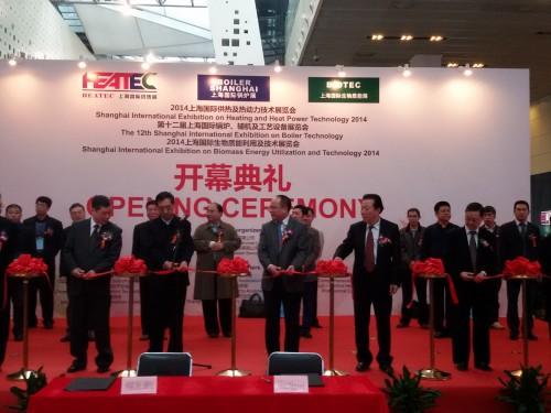 2014上海国际供热及热动力技术展览会