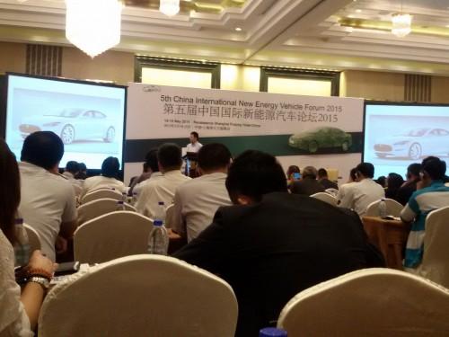 2015第五届新能源汽车发展论坛 (2)