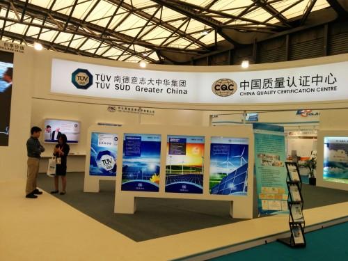 SNEC第八届(2014)国际太阳能产业及光伏工程(上海)展览会