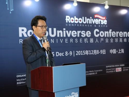 robouniverse机器人产业全球高峰论坛 (3)