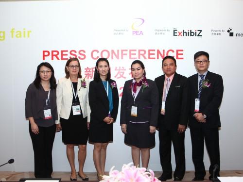 press conference 新闻发布会