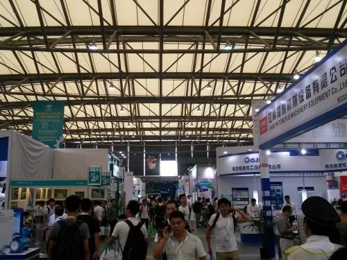 第七届上海化工装备展