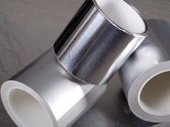 铝箔胶带,单导铝箔胶带,双导铝箔胶带-- 昆山雷斯克电子科技有限公司