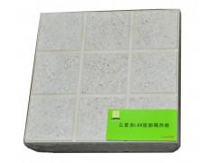 立普多屋面防水型隔热板-- 深圳市文浩建材科技有限公司
