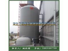 BJS-X系列玻璃钢酸雾净化塔-- 河北三阳盛业玻璃钢集团有限公司