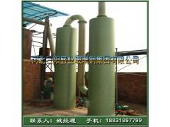 BXT系列玻璃钢废气洗涤塔-- 河北三阳盛业玻璃钢集团有限公司