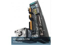 西门子V90低惯量伺服驱动系统-- 北京优多能自动化技术有限公司