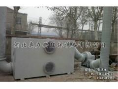 活性炭吸附塔-- 河北奥力兴环保设备有限公司