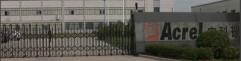 青岛安科瑞电力监控系统集成有限公司