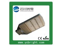 120W云川新款银灰色模组式分离光源LED路灯-- 湖北云川光电科技有限公司
