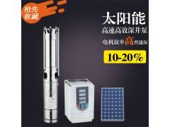 太阳能无刷直流泵 3SSW2.6-40-400 太阳能泵-- 浙江创美机电有限公司