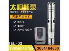 家用太阳能增压泵 3SSW3-63-600 太阳能高扬程水泵-- 浙江创美机电有限公司
