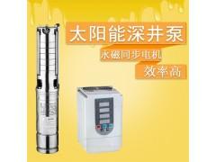 48v高压水泵 3SSW4-33-550 太阳能增压泵品牌-- 浙江创美机电有限公司