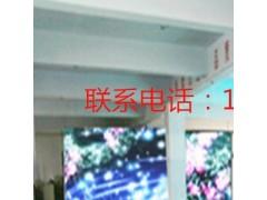 LED显示屏室内全彩LED显示屏户外全彩LED屏-- 深圳市彩明星光电科技有限公司集团