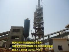 气动乳化脱硫塔煤粉炉脱硫塔-- 株洲亦辉环保设备有限公司