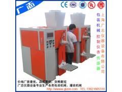 粉体包装机、粉末包装机、特殊粉料包装机、阀口螺旋包装机-- 上海广志仪器设备有限公司