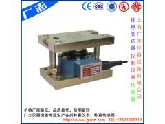 1T/3T/5T/7T/10T称重模块BS-TD系列-- 上海广志仪器设备有限公司