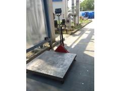 不锈钢地磅、防爆地磅1T/3T/5T/10T-- 上海广志仪器设备有限公司