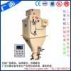 奶粉包装机、敞口包装机、GZM-50敞口包装机