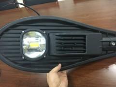第五代COB面光源路灯-- 常州普及光电科技有限公司